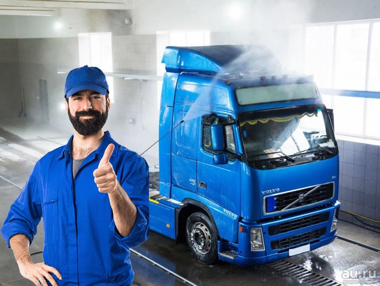 spalatorie auto camioane